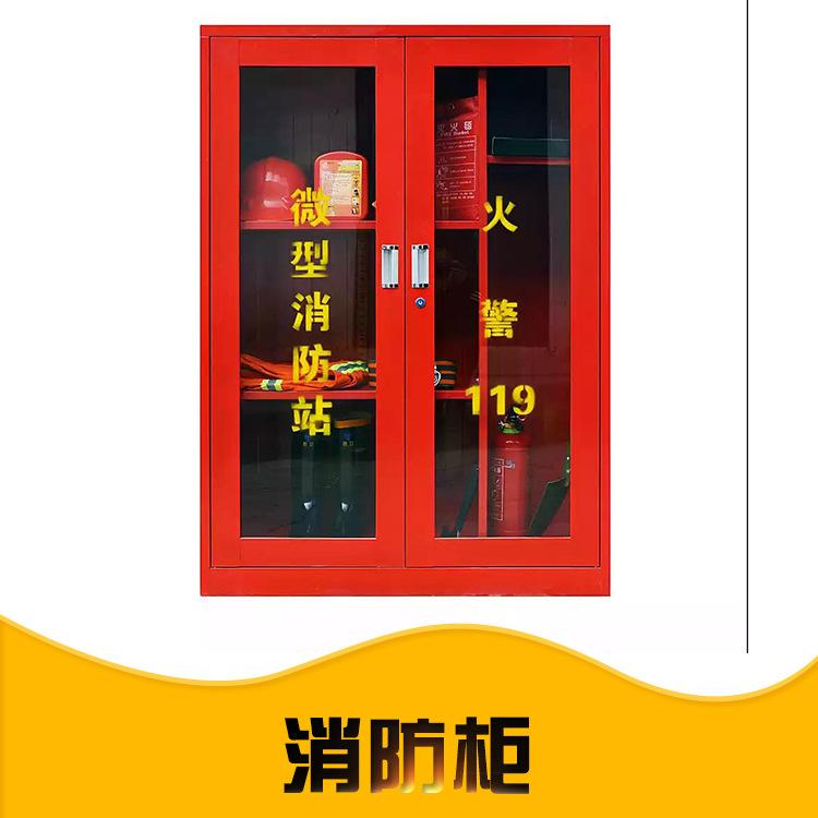 SHANGSHI Thiết bị an toàn- Tủ lưu trữ thiết bị chữa cháy .