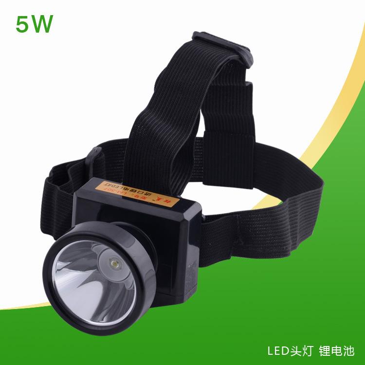 LIMEI Đèn điện, đèn sạc Pin lithium 3000 mAh dung lượng cao 10W LED sạc mạnh đèn pha săn bắn Đèn pha