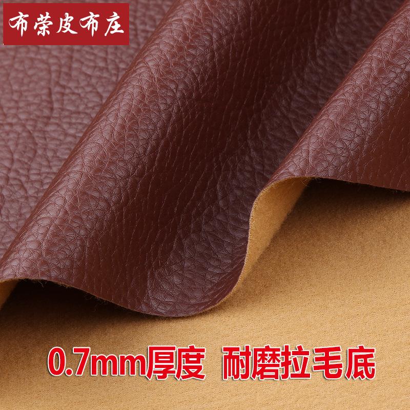 BURONG da Bán buôn tại chỗ PU vải thiều lớn vải da giường mềm túi nền tường trang trí da sofa da nhâ