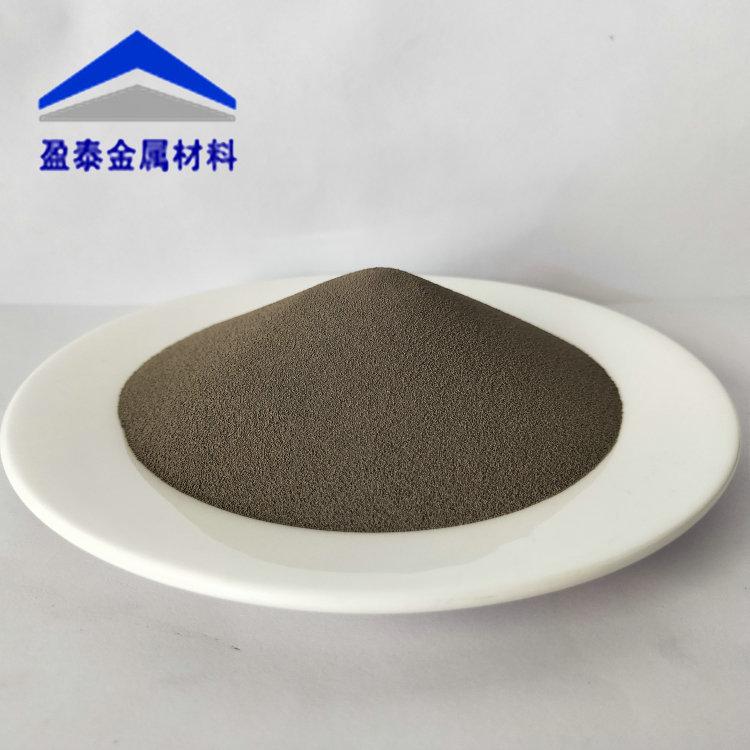YT Bột kim loại Bột niken Ultrafine nguyên tử bột niken Điện phân bột niken dẫn điện micron kim loại