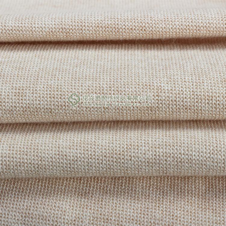TAIYI Vải Rib bo Màu sắc tự nhiên cotton sườn vải bé căng đồ lót sneaker cuff dệt kim vải áo len nhà