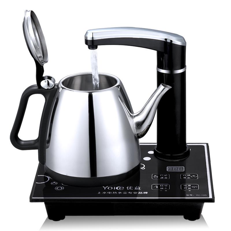 Yoice Nồi lẩu điện, đa năng, bếp và vỉ nướng Youyi tự động đun nước điện ấm đun nước inox 304 bộ ấm
