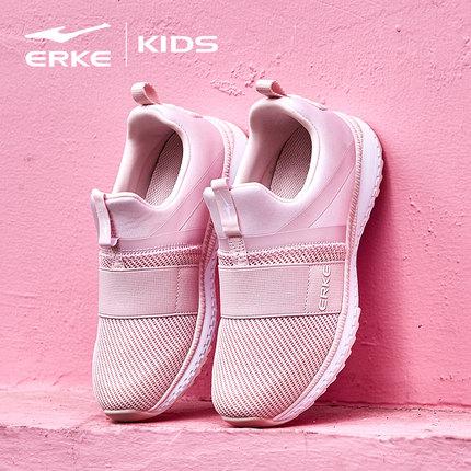 Giày thể thao trẻ em Hongxing , kiểu giày chống trượt .