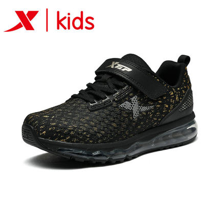 Giày chạy bộ thời trang cho trẻ em XTEP