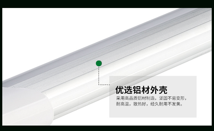Ống đèn LED Cảm biến radar dẫn gia dụng T8 đèn huỳnh quang trong gara đỗ xe cơ thể cảm LED nhà sản x