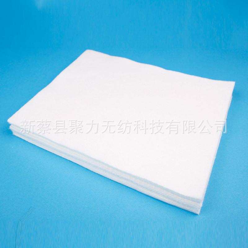 Vải không dệt Nhà máy trực tiếp polypropylen trắng không dệt vải hộ gia đình bảo vệ môi trường không