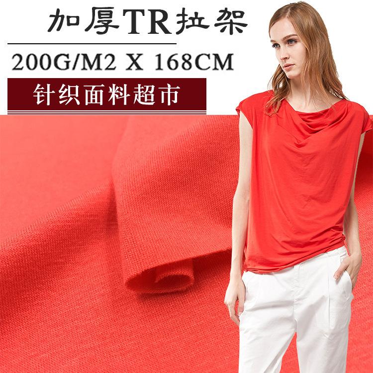 Vải Visco (Rayon) Dày TR puller jersey Polyester cotton spandex jersey Vải vải áo dệt kim vải mềm rủ