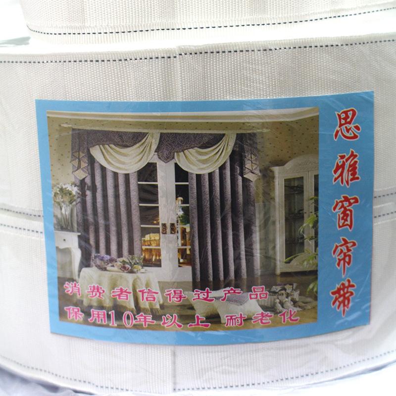 SIYA Dây cột rèm Thắt lưng rèm Túi vải bốn hàm chống lão hóa trong hơn 10 năm Sản phẩm đáng tin cậy