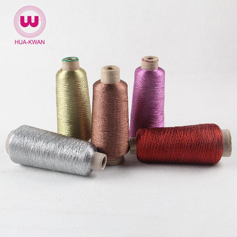 HUAGUANG Chỉ thêu Đài Loan Huaguang vàng và bạc nhiều sợi vàng và dây bạc nhà máy thêu trực tiếp chỉ