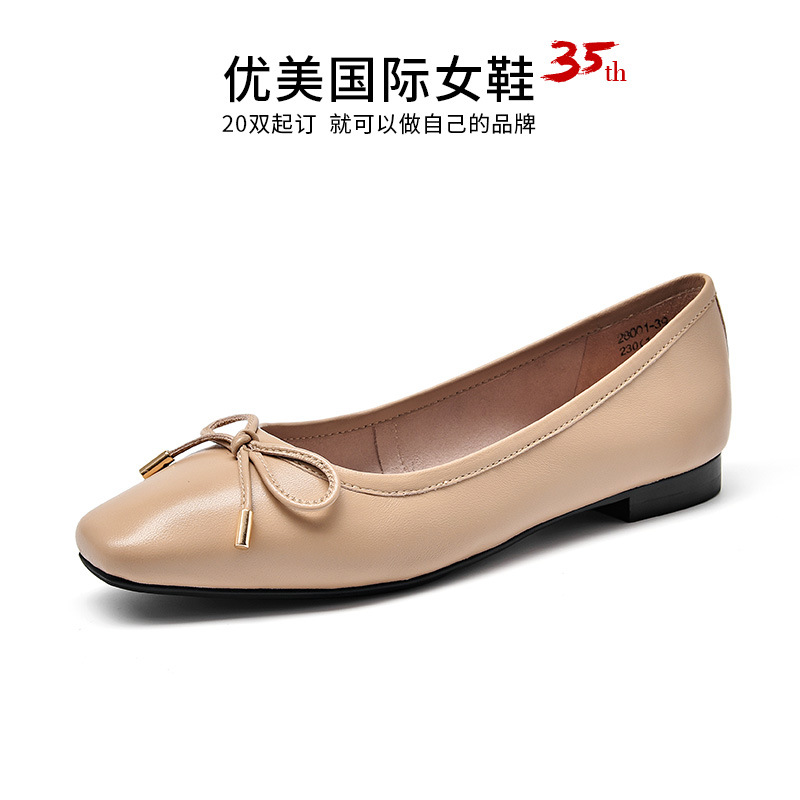 Giày búp bê bệt dành cho Nữ , Thương hiệu : BAIYOUMEI