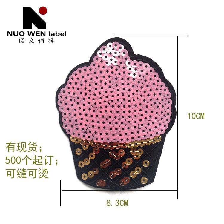 NUOWEN Vảy kim tuyến Quần áo phụ nữ DIY phụ kiện vải dán hạt sequin Zhang Zi kem thêu sequin mảnh má