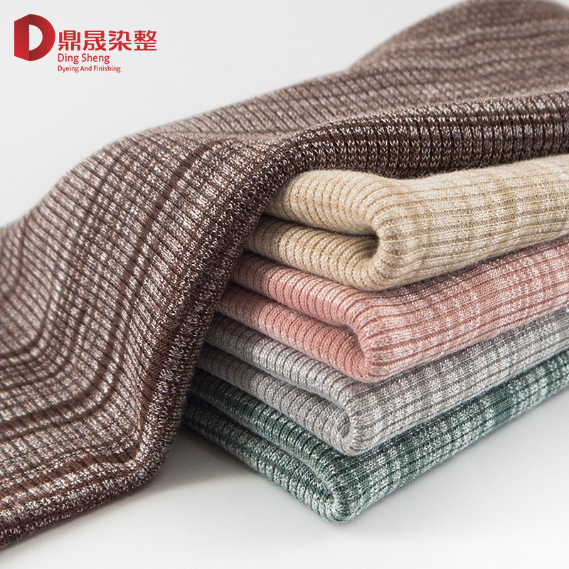 DINGSHENG Vải Rib bo 30s ngựa vằn kéo khung sườn 2x2 sợi 220g Rowan vải thời trang quần áo giản dị Á