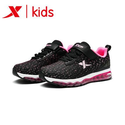 XTEP - Giày Thể Thao Trẻ Em , thích hợp chạy bộ .