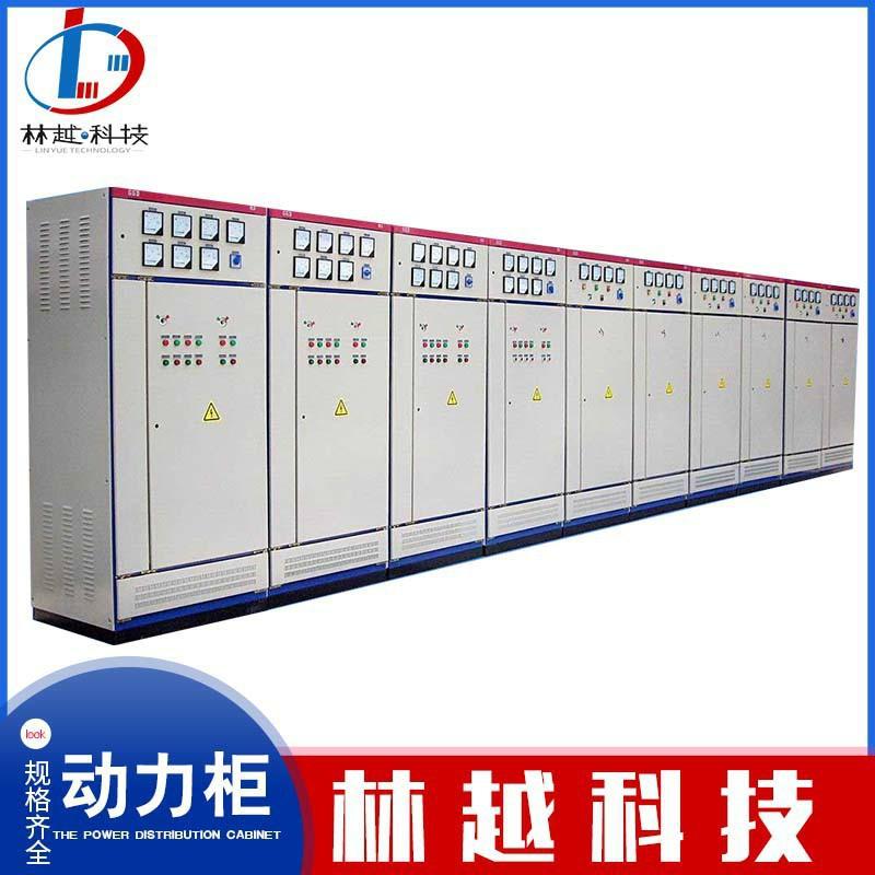 CHNT  - Tủ điện công nghiệp điện tần số chuyển đổi năng lượng .