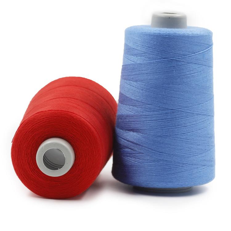 DACHANG Sợi dệt Chỉ may 202 chỉ may polyester Chỉ may may Đường may nhà máy sợi polyester Cửa hàng b