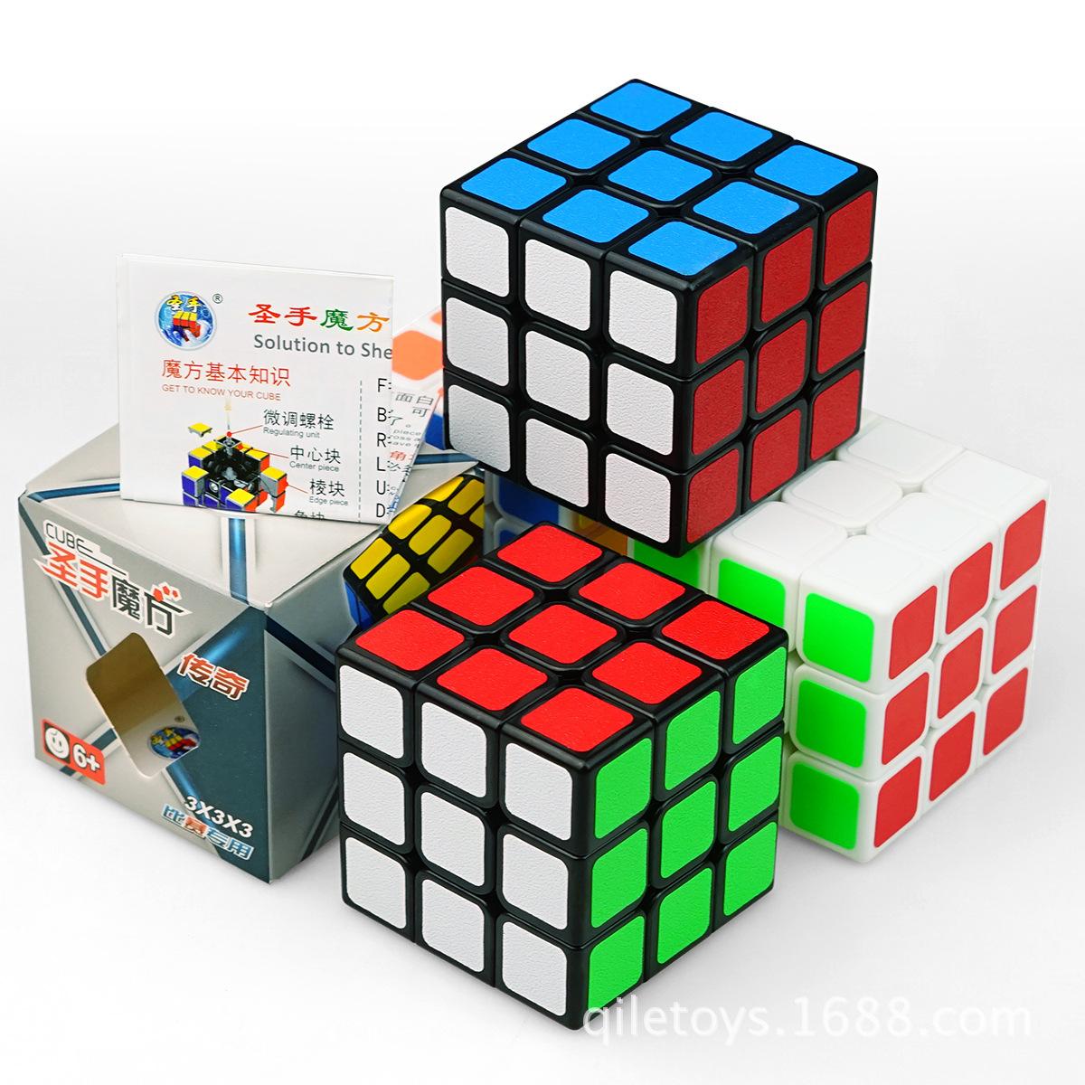 SHENGSHOU Đồ chơi  Rubik's