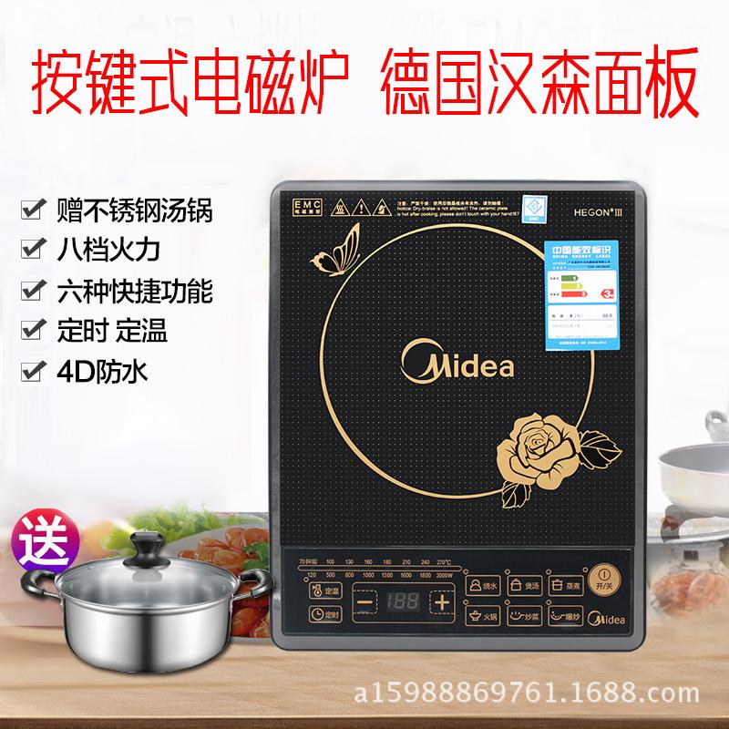Bếp điện từ Midea / HK2002 loại nút đa chức năng chống nước