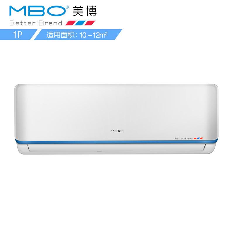 MBO Điều hòa, máy lạnh Bán buôn điều hòa không khí Meibo MBO KFR-25W / C5-3C treo 1p điều hòa không