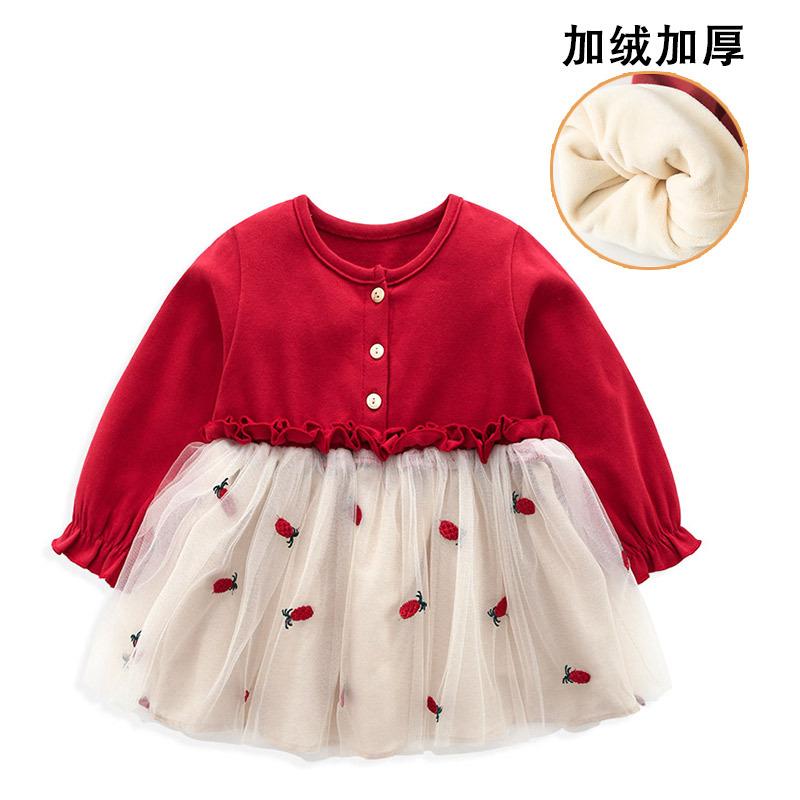 BEIYIBAO Váy Cô gái cộng với váy nhung mùa thu và quần áo trẻ em bé ngoại quốc váy ấm cho bé 1 tuổi