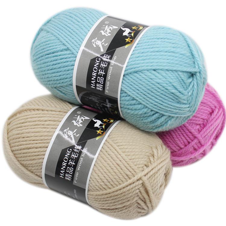 HANRONG Sợi dệt 4 sợi len nhung lạnh 245 sợi kim trong sợi len thô lĩnh vực len lông mịn khăn quàng