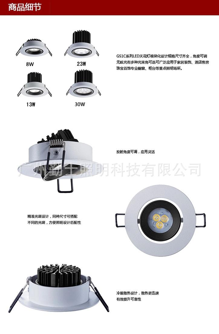 Bóng đen LED âm trần Cắt sĩ ánh sáng DS1C series 30wLED điều chỉnh góc ngày văn phòng thương mại Omi