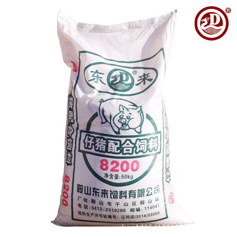 Thức ăn cho heo Thức ăn chăn nuôi Donglai, giá heo đầy đủ, thức ăn hỗn hợp heo con, 8200 nhà máy bán