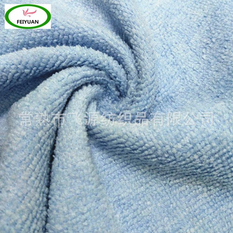 FEIYUAN Vải khăn lông Vải hai mặt terry Vải sợi polyester siêu mịn dày Không rụng tóc rửa xe Khăn vả