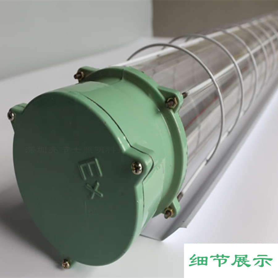 Ống đèn LED bán gỡ bom nổ ống dài đèn led by cháy nổ chống bụi chống thấm nước, ánh sáng, ánh sáng đ