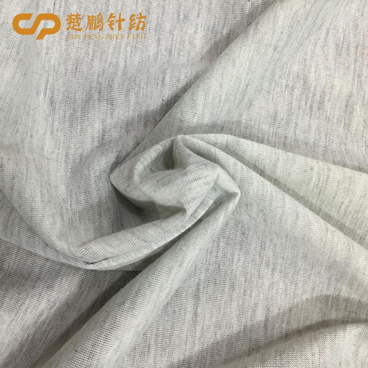 Ainear Vải Jersey [Spot] TC sâu gai vải màu xám vải tổng hợp cơ sở vải gai dầu xám một mặt vải trơn