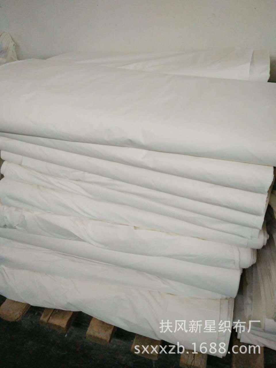 FAMENSHI Vải mộc sợi hoá học Chất lượng cao đặc biệt Xiaobu tang sợi hóa chất mài vải thô 88 * 60, t