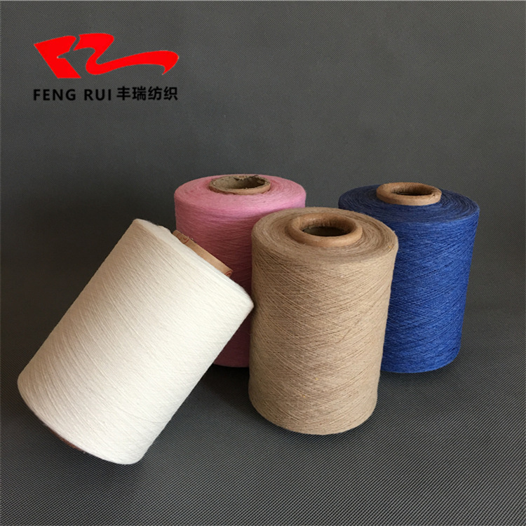 FENGRUI Sợi pha , sợi tổng hợp Cung cấp 21 sợi bông polyester màu hồng Sợi polyester tái chế Sợi pol