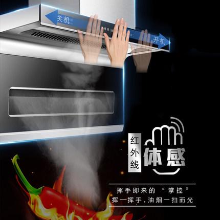 Chant Máy hút khói khử mùi  Máy hút mùi gia đình DJA61 hút nhiệt độ cao hơi nước tự động làm sạch ph