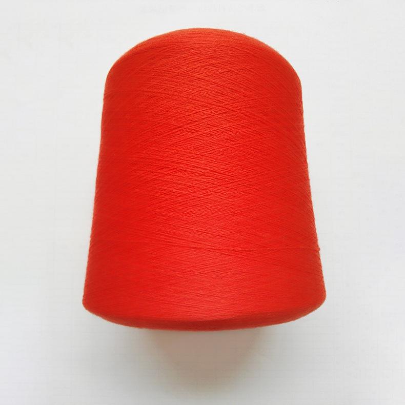 Sợi pha , sợi tổng hợp Cung cấp sợi len sợi quang 37 sợi len sợi nitrile sợi pha trộn sợi nitrile sợ
