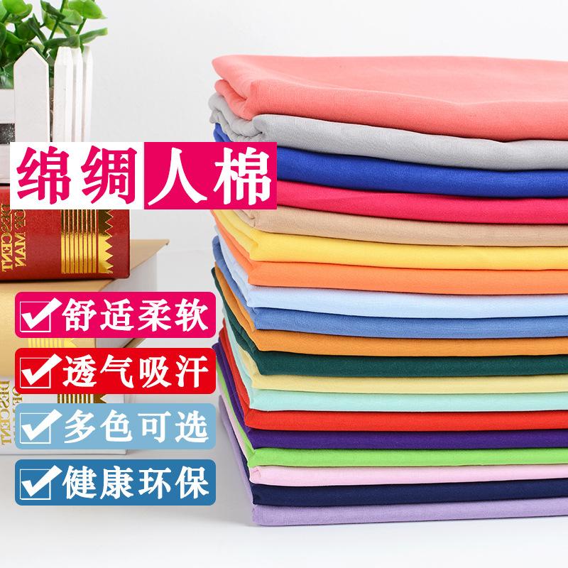 QINXIU NLSX vải Chất liệu cotton cotton nguyên chất Cotton cotton nhân tạo Chất liệu cotton cotton m