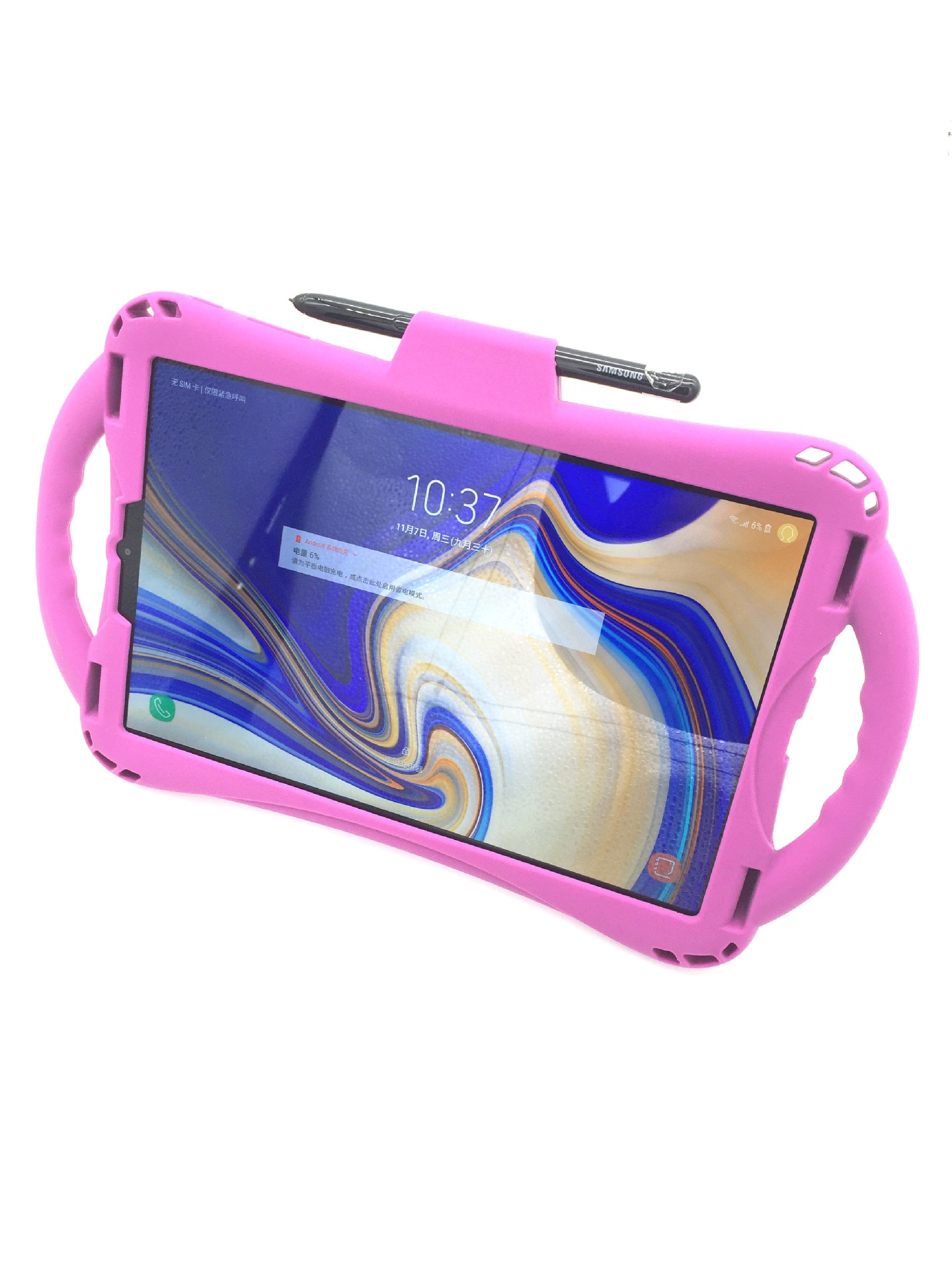 Phụ kiện Ốp lưng đỡ máy tính bảng Samsung Tablet PC Silicone Case 10.1 inch