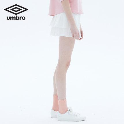 Váy Ngắn nữ thể thao Thích Hợp vận động Ngoài Trời , Hiệu Umbro - UCC64310