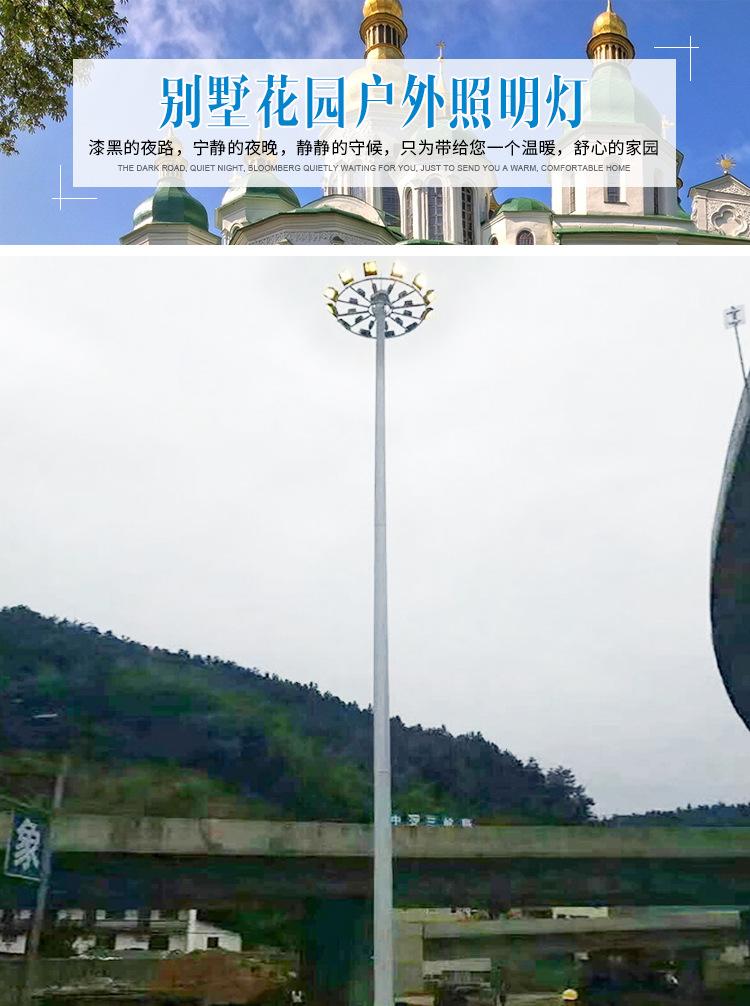 Đèn đường ngoài trời cao 20 mét tấm mạ kẽm cao 25 mét