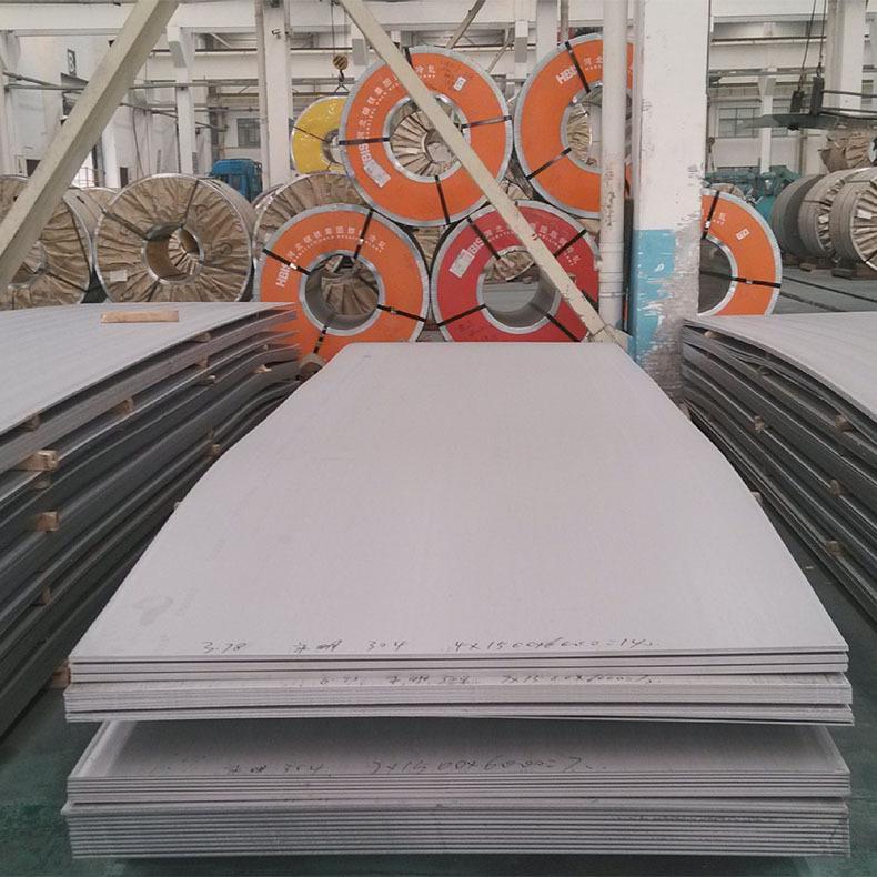 Nguyên liệu sản xuất thép Tấm thép không gỉ Nhà máy bán hàng trực tiếp 201 Tấm thép không gỉ Tấm thé