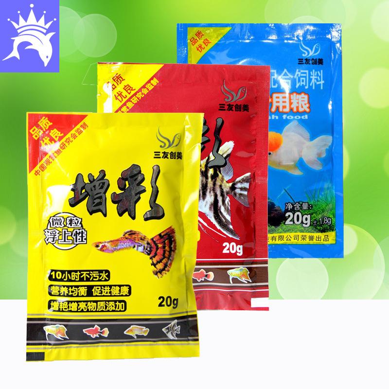 ZHIYANG Thức ăn cho cá nhỏ, thức ăn cho cá nhiệt đới, thức ăn tăng màu, Sanyuan Sanyou Chuangmei