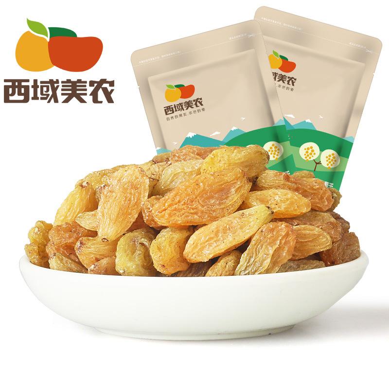 Thực phẩm nho khô cây vàng 250g * 2 túi