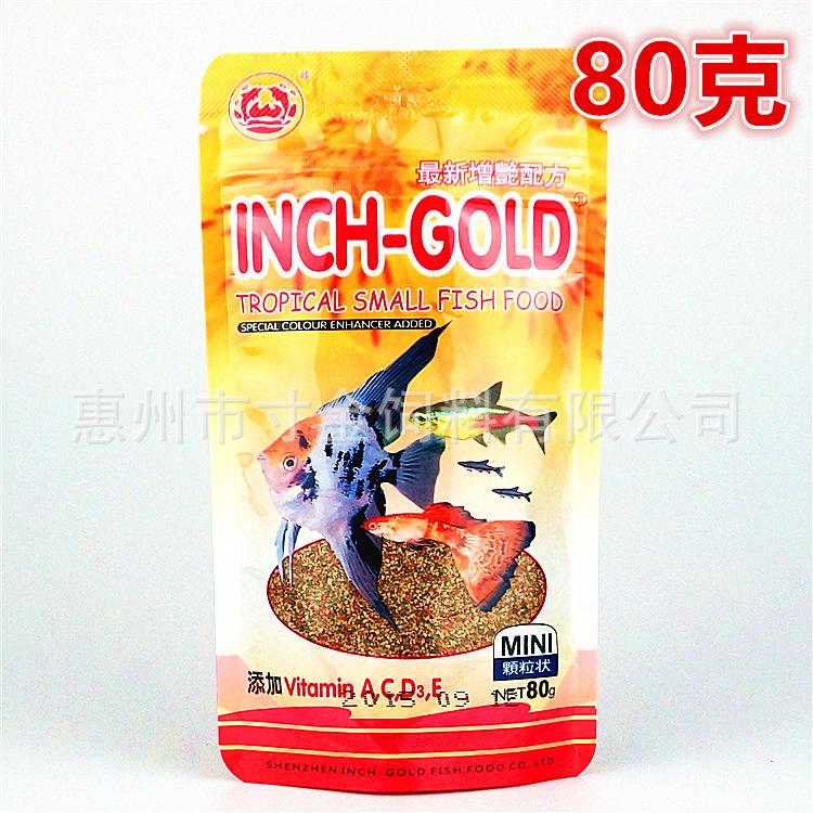 Thức ăn cho cá Thức ăn cá vàng NO129 inch 80g thức ăn sáng cá cá nhiệt đới thức ăn màu thức ăn màu t