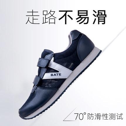 Giày thể thao Thời Trang chống trượt dành cho Nữ va Nữ  .