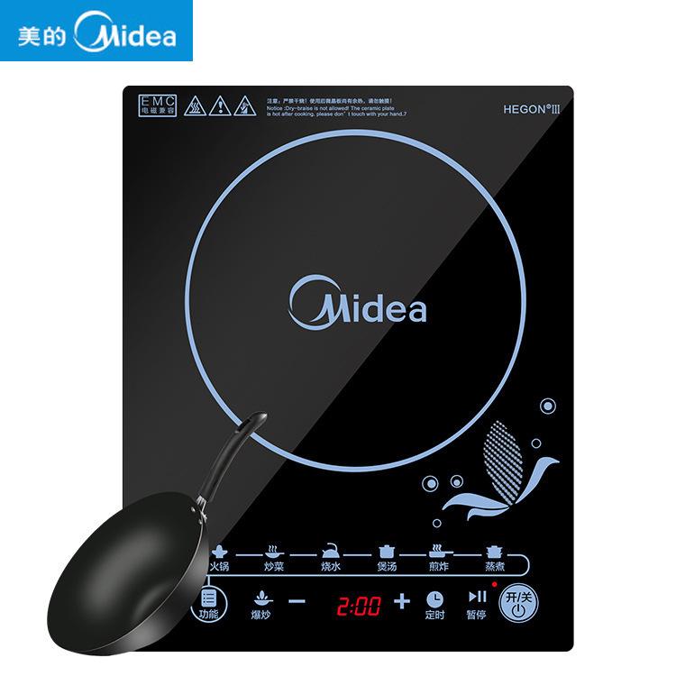 Bếp điện từ Midea / Midea C21-SN2105T nhà bếp siêu mỏng