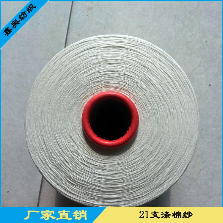XINAO Sợi pha , sợi tổng hợp Sợi polyester sợi giả 16 sợi polyester lớn sợi pha trộn 88 sợi polyeste