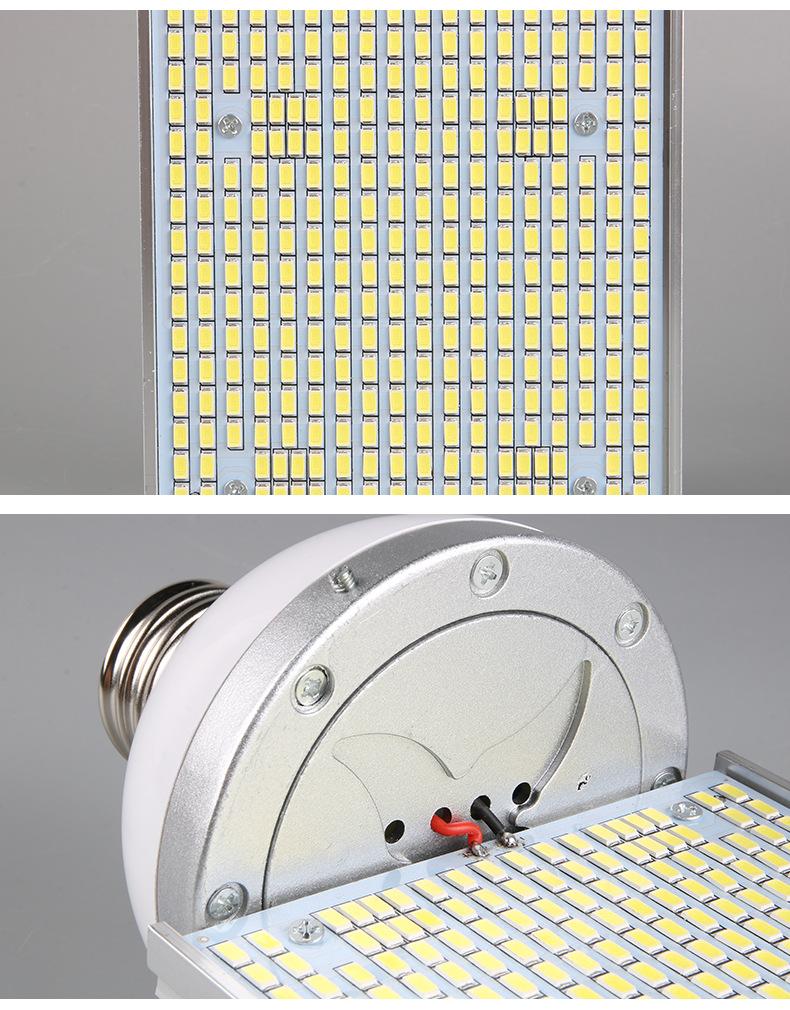 Bóng đèn cắm ngang Sáng thích nhà sản xuất dẫn hoành cắm đèn lớn cung cấp ánh sáng đèn đường bóng đè