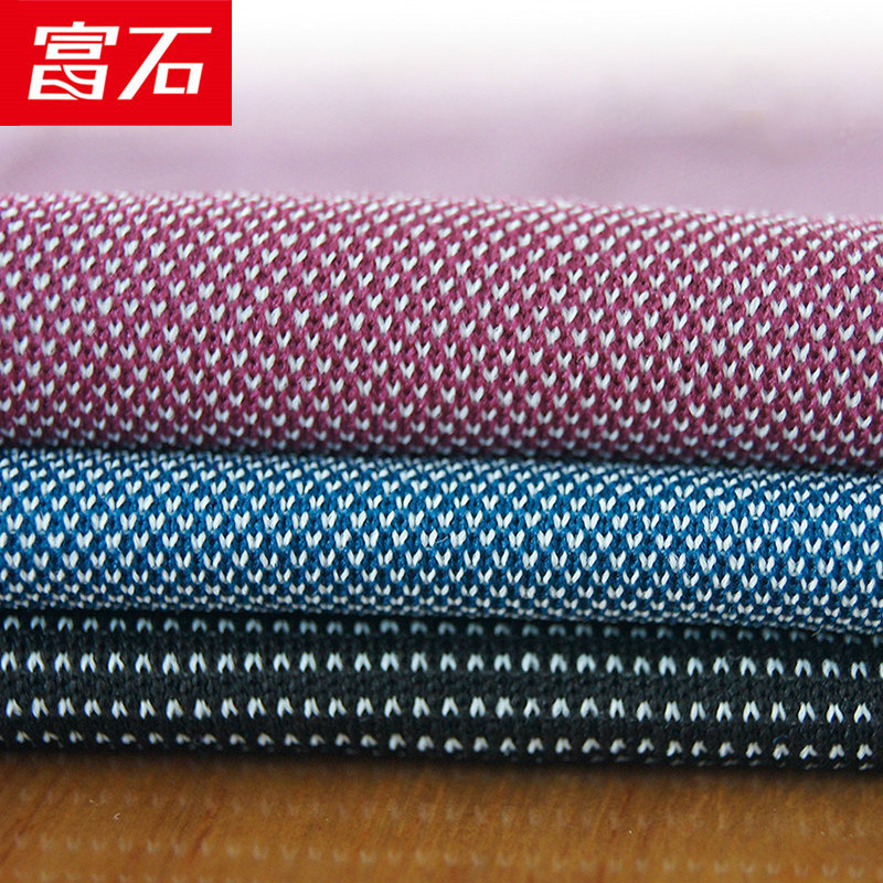 FUSHI Vật liệu chức năng Nhà sản xuất tại chỗ bán buôn vải từ sợi vải dệt kim xa hồng ngoại từ vải c