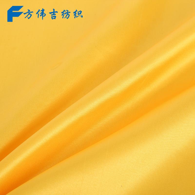 WEIWEI Vải lót Nhà máy sản xuất vải polyester trực tiếp Năm đẹp satin vàng vàng lụa vàng bánh trung