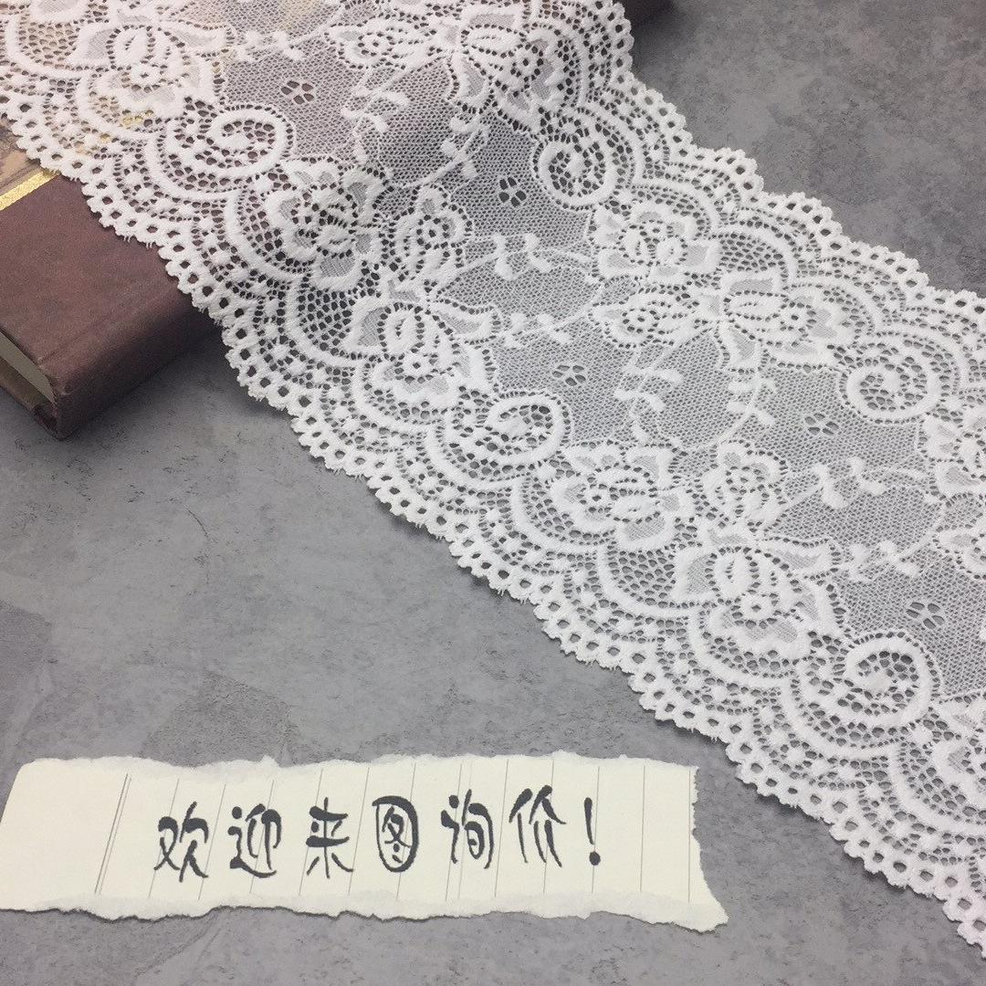 HONGDAN ren viền Jin ammonia mới ren ren căng ren 18cm áo ngực ren quần áo đồ lót phụ kiện đồ lót