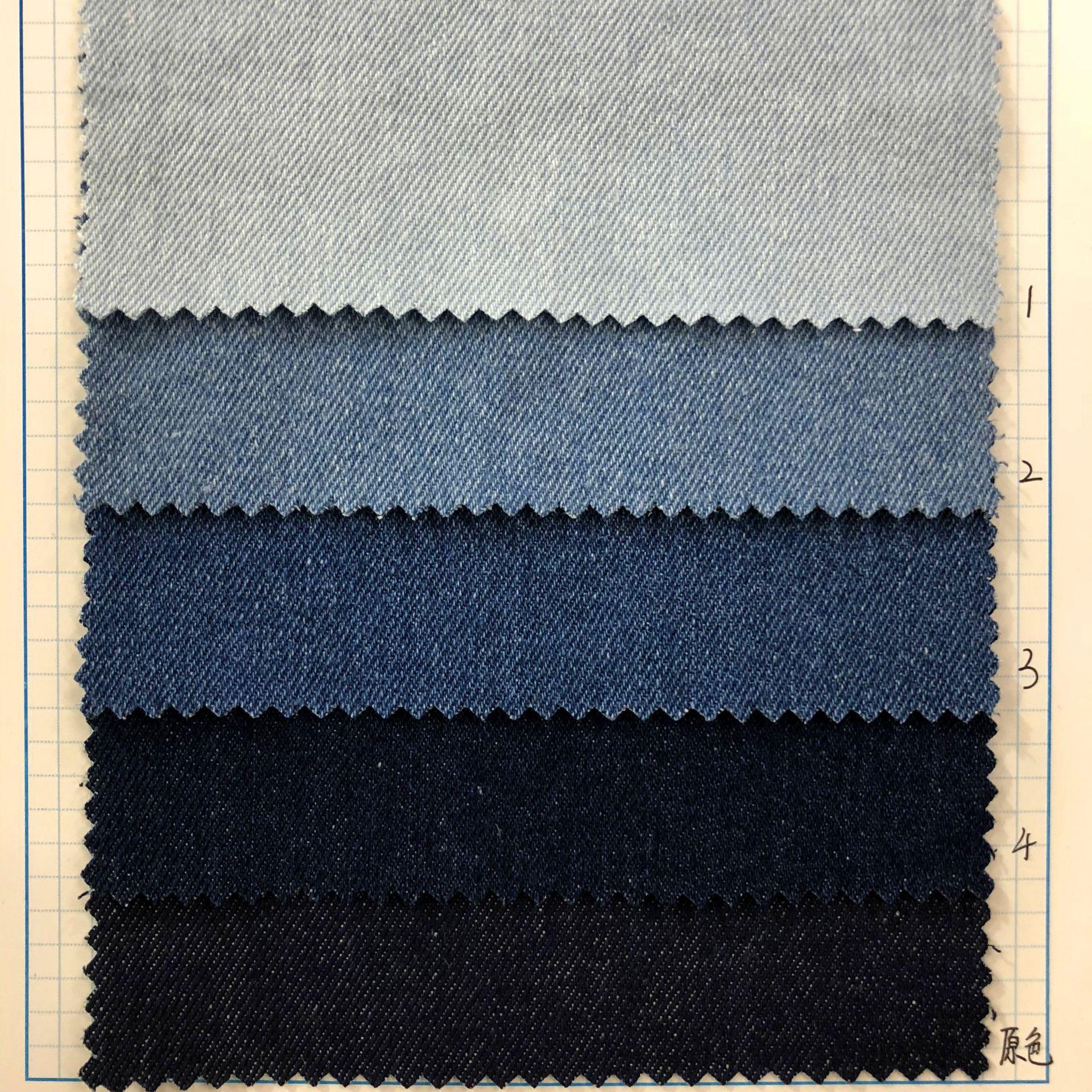 HONGFENG Vải Jean Mùa thu đông 2018 10 chiếc quần denim nữ bằng vải denim nữ giặt denim