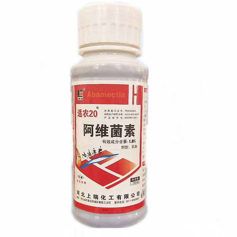 SHINONG Thuốc trừ sâu 20 1,8% avermectin bắp cải bắp cải sâu bướm rau đỏ thuốc trừ sâu 100ml